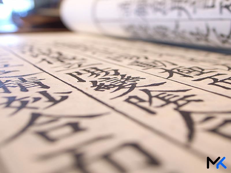 Аргументы в пользу локализации сайта на китайский язык