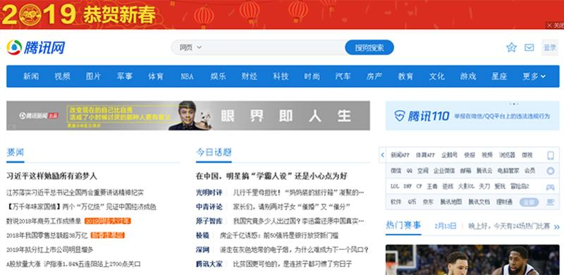 Chinese Internet-giant websites are better elaborated as for design.