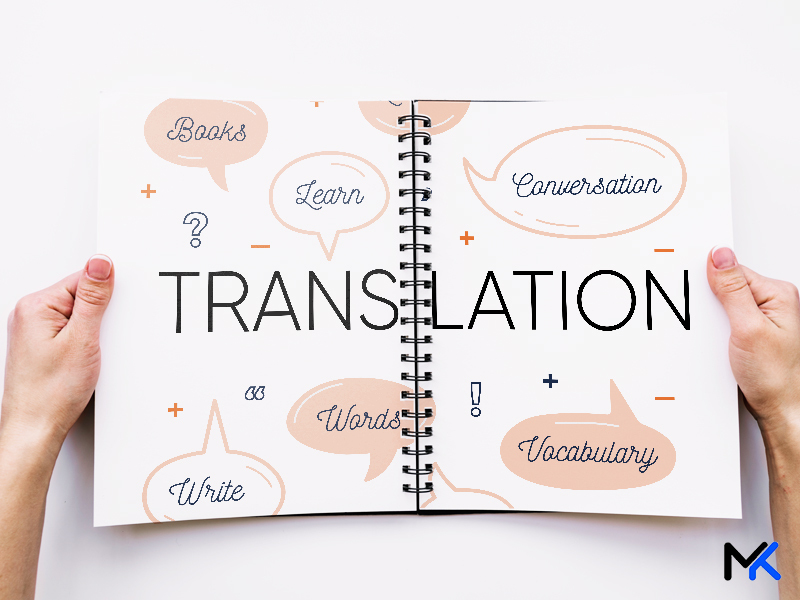 разработки в сфере машинного перевода