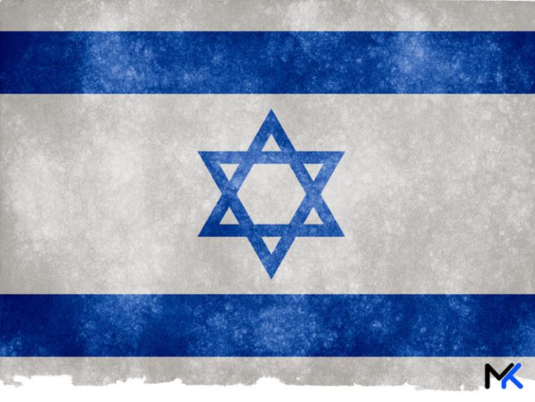 Как начать новый бизнес с Израилем