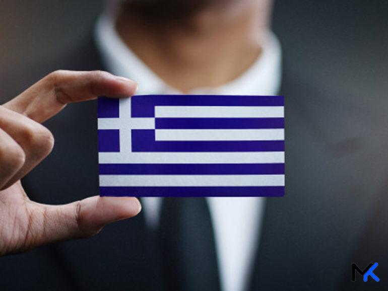 Сделайте Плутоса своим союзником и откройте бизнес в Греции