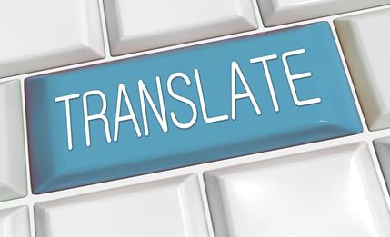Простыми словами, письменный перевод