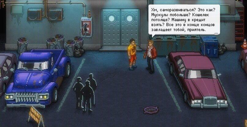 текстовой адаптации компьютерной игры